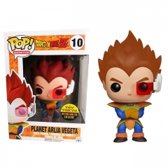 Funko Pop Dragon Ball Z Planet Arlia Vegeta #10 Vinyl Figure