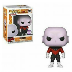 Funko Pop Dragon Ball Z Jiren #516 Vinyl Figure