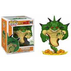 Funko Pop Dragon Ball Z Porunga #533 Vinyl Figure
